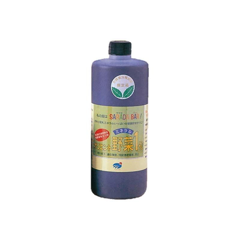 [12個] オリエント野菜1号 1L 熟成アミノ酸 熟成発酵液 ミネラル 連作障害抑止 液肥 サングリーンオリエント タ種 代引不可