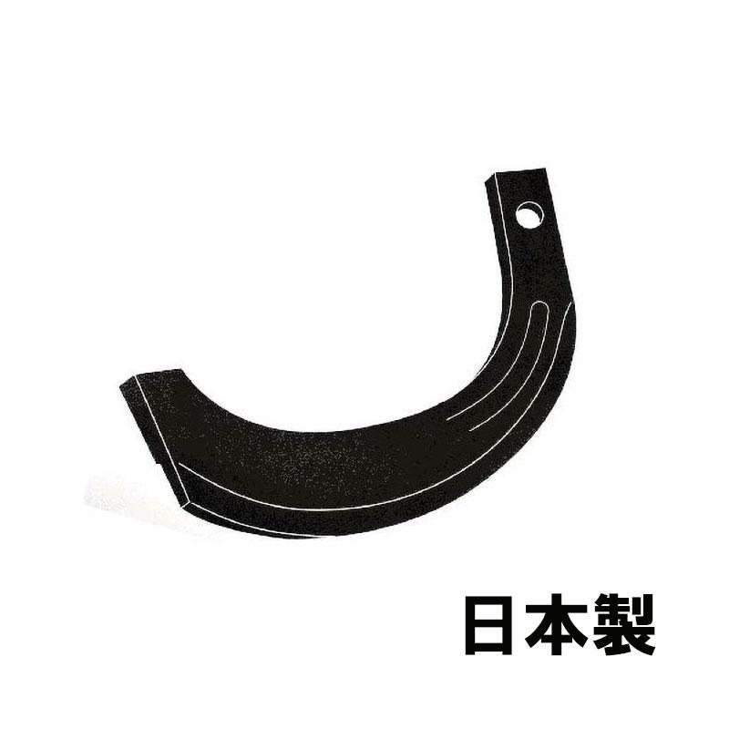 【国産】 トラクター 爪 黒 ヤンマー 18本 2-05 YC90 清製H