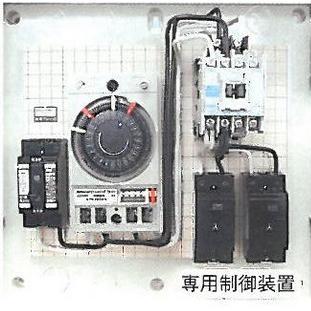 大信油化 [スーパースモーキー専用制御装置] 100V ウドンコ病 白さび病対策 カ施【代引不可】