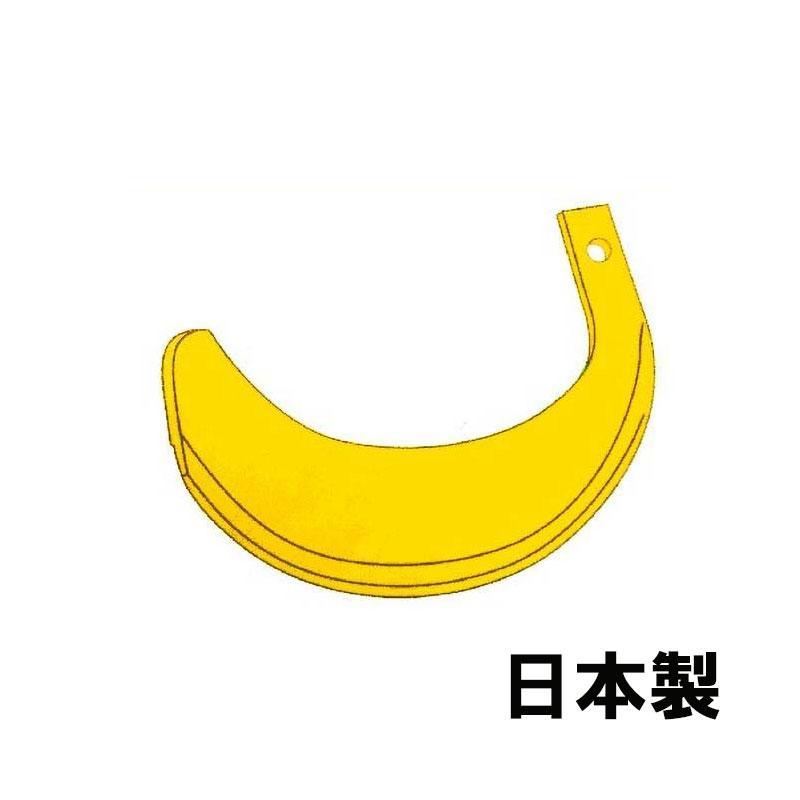 【国産】 トラクター 爪 金 日立 34本 68-07-01 E21 清製H