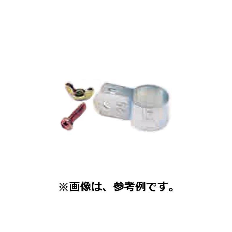【1500個】 パイプハウス 部品 自在バンド 直径19.1mm 農業用品 佐藤産業 SATOH カ施 【代引不可】