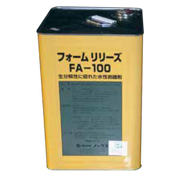 【個人宅不可】【北海道不可】フォームリリーズ FA-100 17L 缶 コンクリート 型 枠剥離剤 水性 タイプ ノックス NETIS 登録商品 共B 【代引不可】