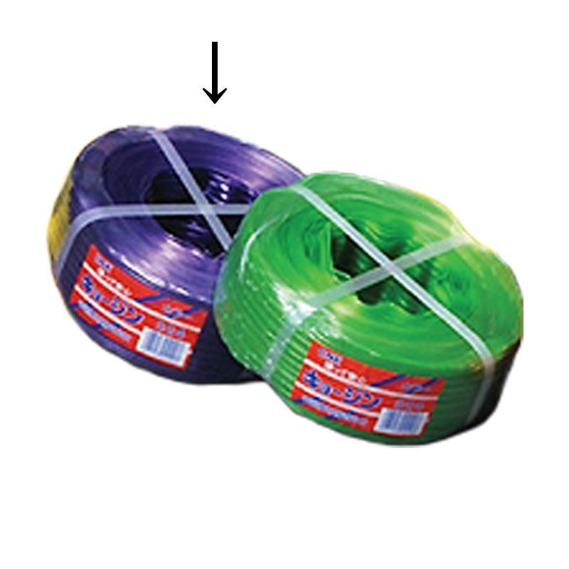 【10個】 キョ―ジンバンド No.848 紫20 紫 500m × 15mm 8・4・8本 ビニールハウス 用 バンド タ種 【代引不可】