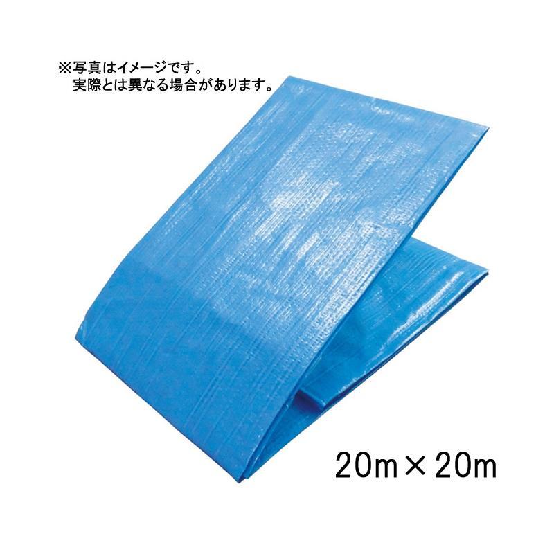 【5枚】 ブルーシート #2500 OSシート 20 × 20 m ブルー 萩原工業製 国産日本製 ツ化 【代引不可】