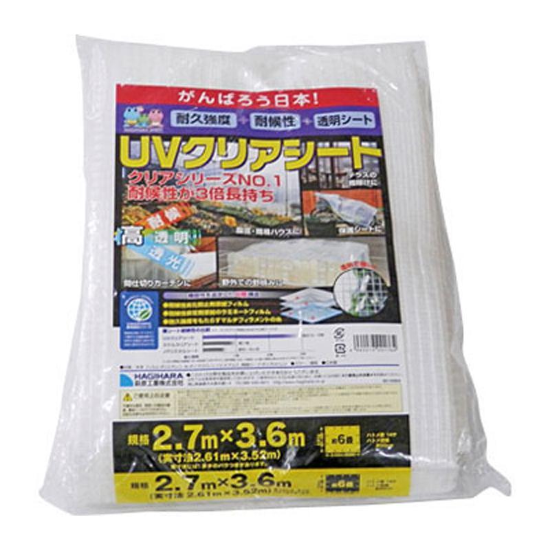 【30枚】 ブルーシート UVクリアシート 2.7 × 3.6 m 透明 萩原工業製 国産日本製 ツ化 【代引不可】