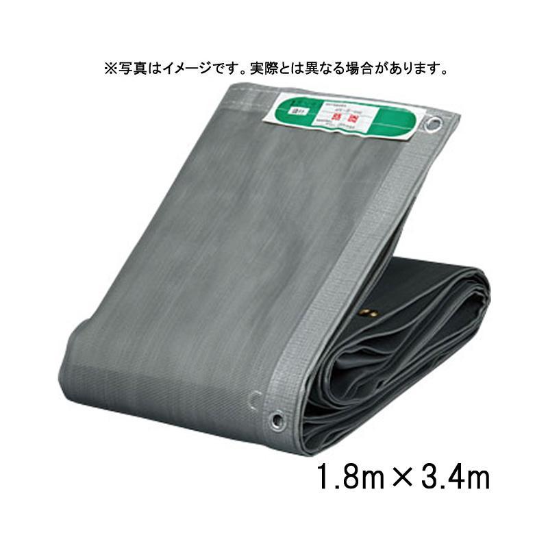 【75枚】 ブルーシート ターピーソフトメッシュシート 1.8 × 3.4 m グレー 萩原工業製 国産日本製 ツ化 【代引不可】