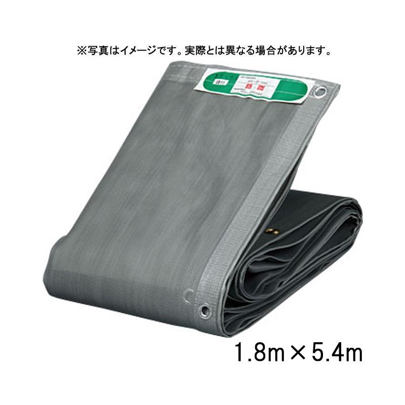 【10枚】 ブルーシート ターピーソフトメッシュシート 1.8 × 5.4 m グレー 萩原工業製 国産日本製 ツ化D