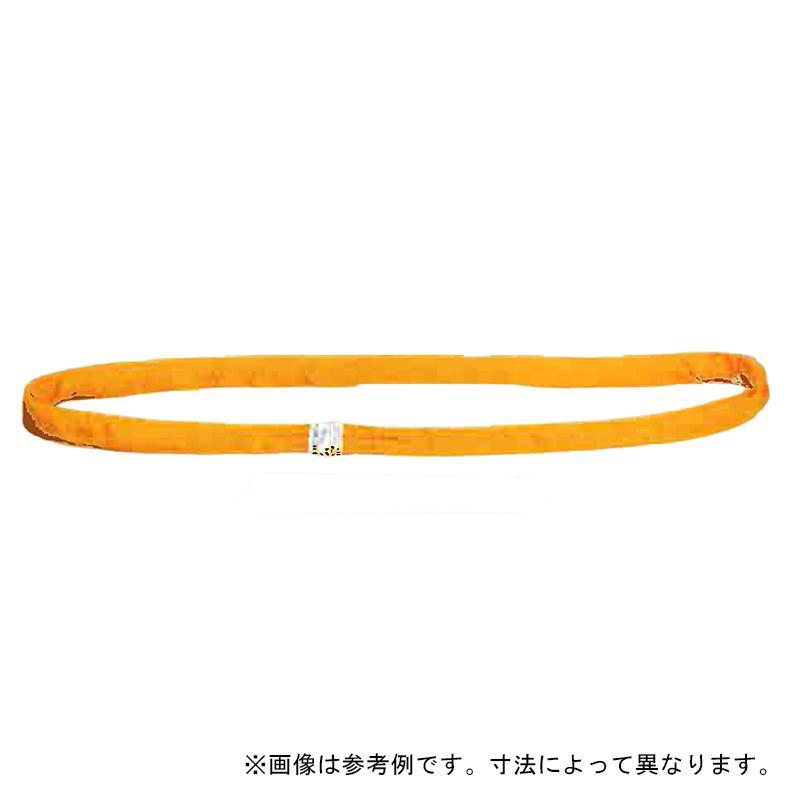 吊具 ラウンドスリング N型 (エンドレスタイプ) 3t用 黄色 長さ L 4 m 使用荷重(ストレート吊の場合) 3000 kg W 55 mm スリーエッチ HHH H
