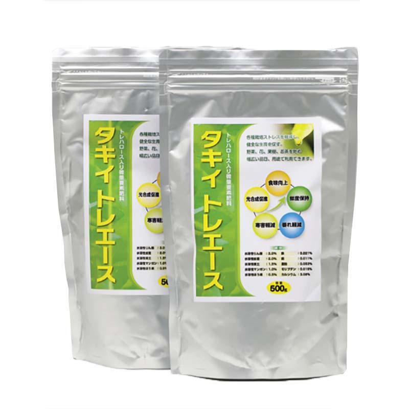 【20袋】 タキイ トレエース 500g 寒害対策 しおれ軽減 鮮度保持 トレハロース タキイ種苗 タ種 【代引不可】