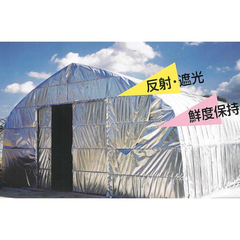 テクミラー #38 断熱シート 185cm×50m ダイオ化成 遮熱 遮光 反射 ビニールハウス タ種【代引不可】