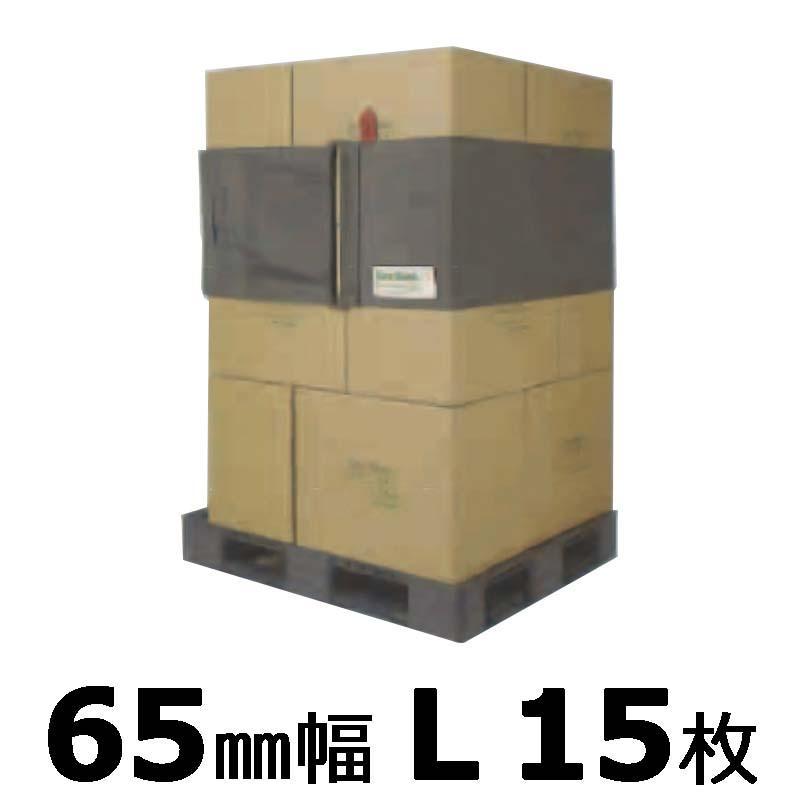 【15枚】 エコバンド リングタイプ 65mm幅 OR-L65 650×5250mm サンユー印刷 【代引不可】