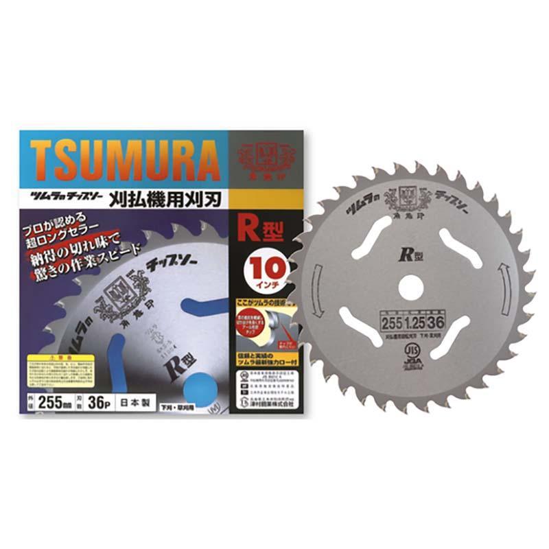 【25枚】 チップソー ツムラ R型 外径230mm 刃数34 日BD