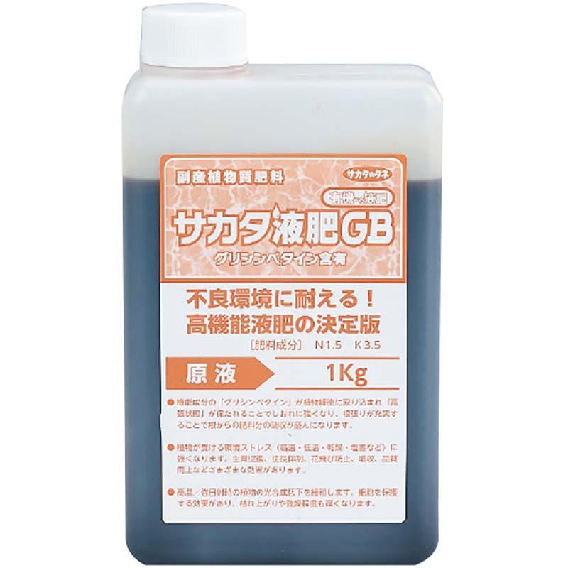 12本 サカタ液肥GB 1kg 高機能液肥 液体肥料 サカタのタネ サT 代引不可