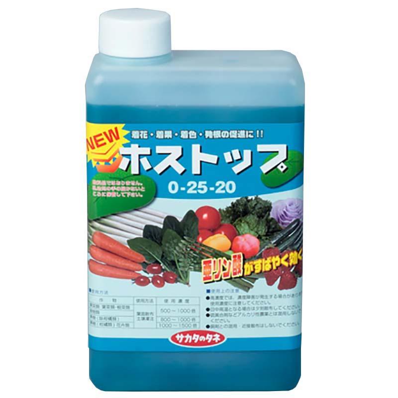 ホストップ 1L 高機能液肥 亜リン酸液肥 液体肥料 サカタのタネ サT 代引不可 plusys