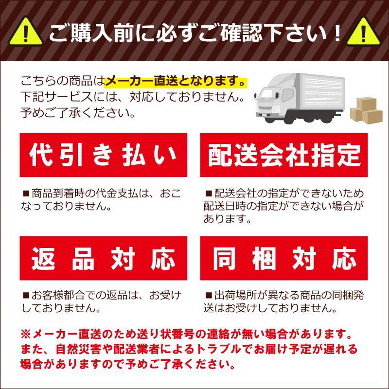 ホストップ 1L 高機能液肥 亜リン酸液肥 液体肥料 サカタのタネ サT 代引不可 plusys 05