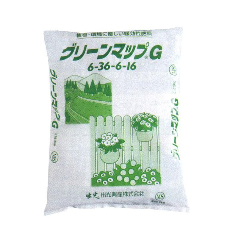 10袋 IK666 9kg MS(1.4-3.0mm) 緩効性肥料 肥効期間3·6ヶ月 花 野菜 樹木 法面 出光アグリ タ種 個人宅配送不可 代引不可