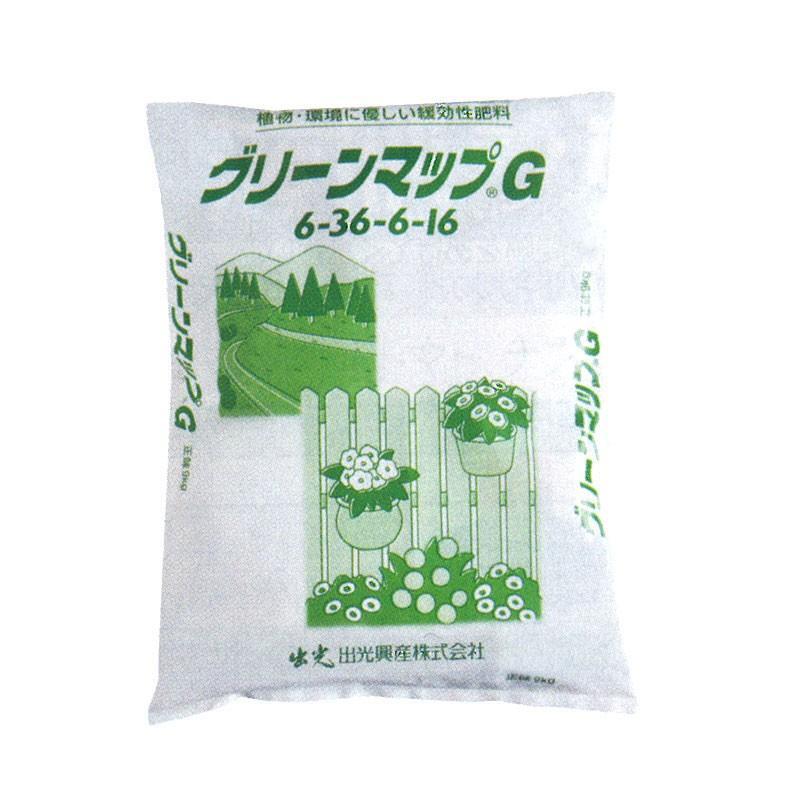 10袋 IK666 9kg SS(0.6-1.3mm) 緩効性肥料 肥効期間3·6ヶ月 花 野菜 樹木 法面 出光アグリ タ種 個人宅配送不可 代引不可