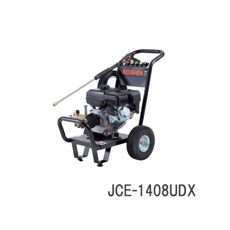工進 農業用 高圧エンジン式洗浄機 JCE-1408UDX シB 代引不可