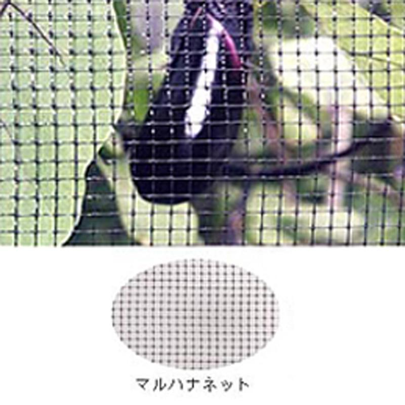 【4本】 マルハナネット 黒 OB4120 1.9m×50m 目合4×4mm 36g/m2 ハチネット コンウェッドネット タ種 【送料無料】 【代引不可】