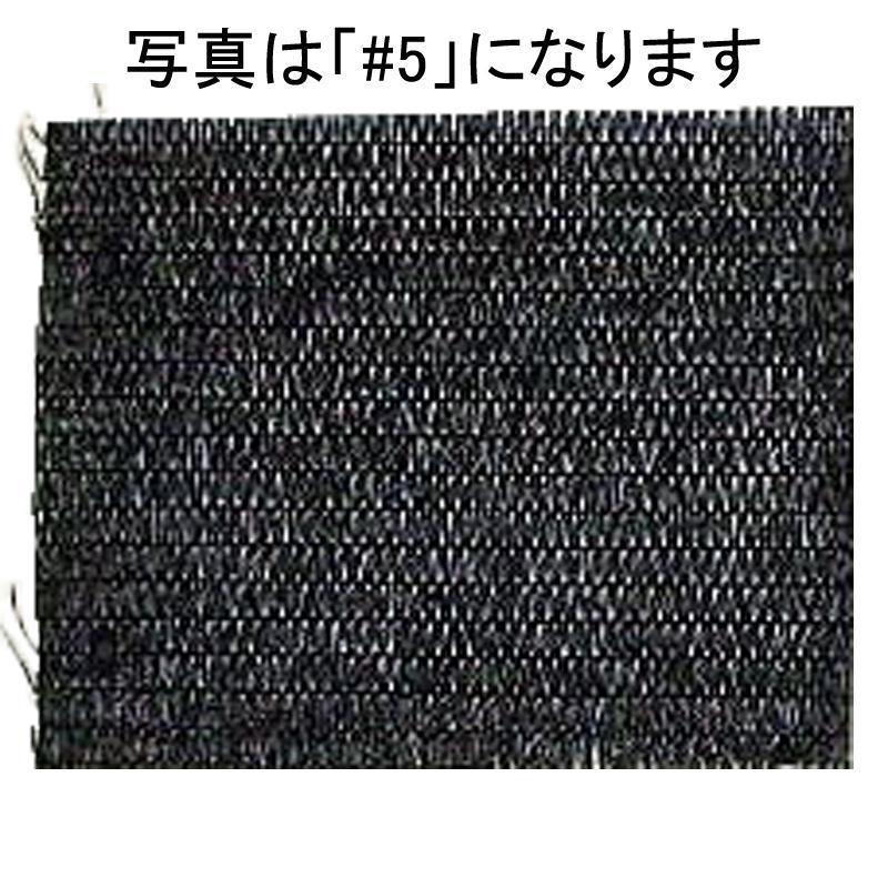 【北海道配送不可】 7m × 50m 黒 遮光率86% 遮光・遮熱ネット #11 寒冷紗 タイレン 大豊化学 【送料無料】 【代引不可】