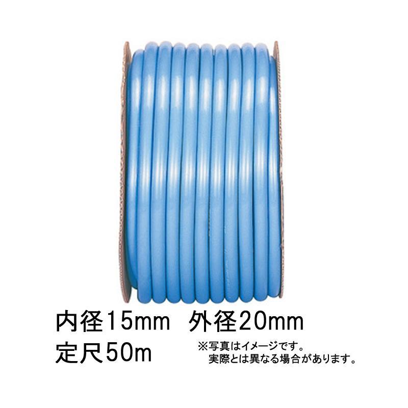 【50m×7個】 SHデラックス ホース ブルー 内径 15mm ×外径 20mm 中部ビニール カ施 【送料無料】 【代引不可】
