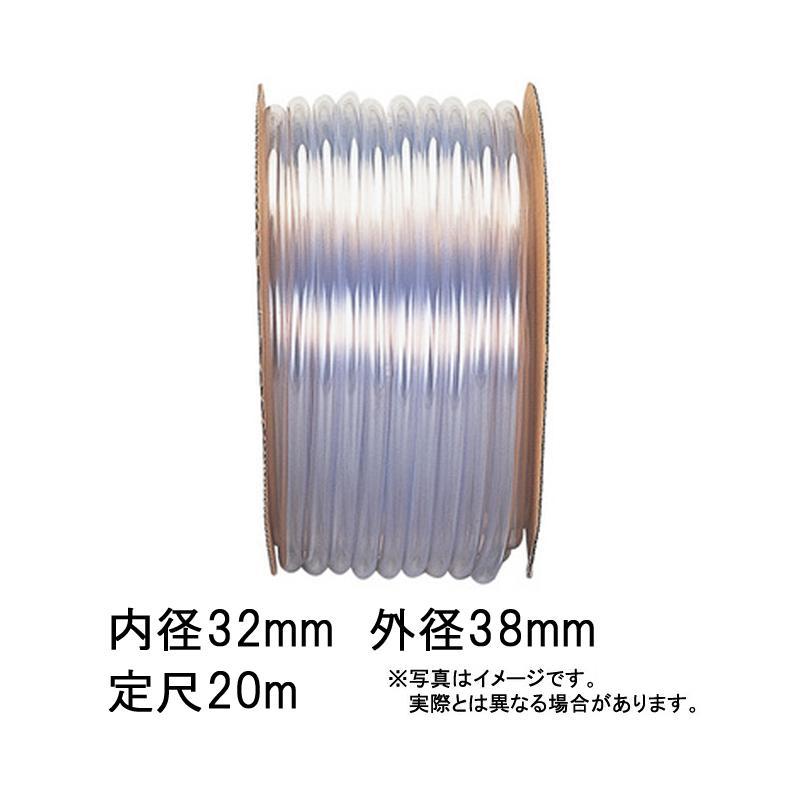【20m×7個】 透明ビニール ホース 透明 内径 32mm ×外径 38mm 中部ビニール カ施 【送料無料】 【代引不可】