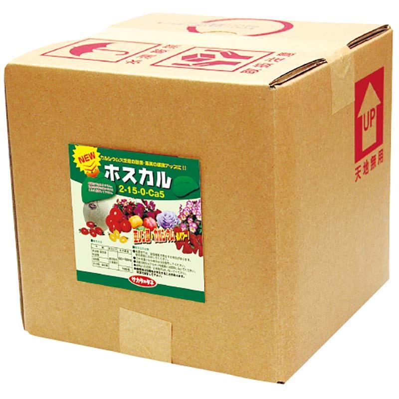 ホスカル 10L 亜リン酸液肥 液体肥料 サカタのタネ サT 【代引不可】