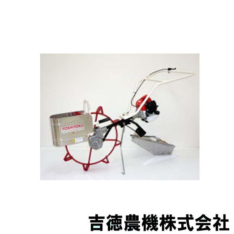 [個人宅配送不可] 動力溝切機 NP-262R 吉徳農機 軽量 歩く速度 溝切り 溝きり機 田んぼ 中干し 溝切り機 オK 代引不可
