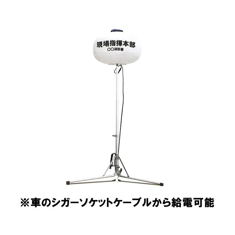 【個人宅配送不可】 メタハラバルーン投光機 LB42BH-3-F [LED投光機] 優れた安全性 静音モード搭載 防災現場 作業場に 船Y 【送料無料】 【代引不可】