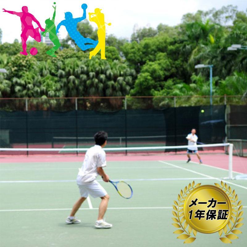 豪奢な AirNet エアネット テニス AG-T88 メーカー保証 1年 テニスネット 空気 組立簡単 エアゴールスポーツシリーズ フG 送料無料, アクアビーチ aeda6b36