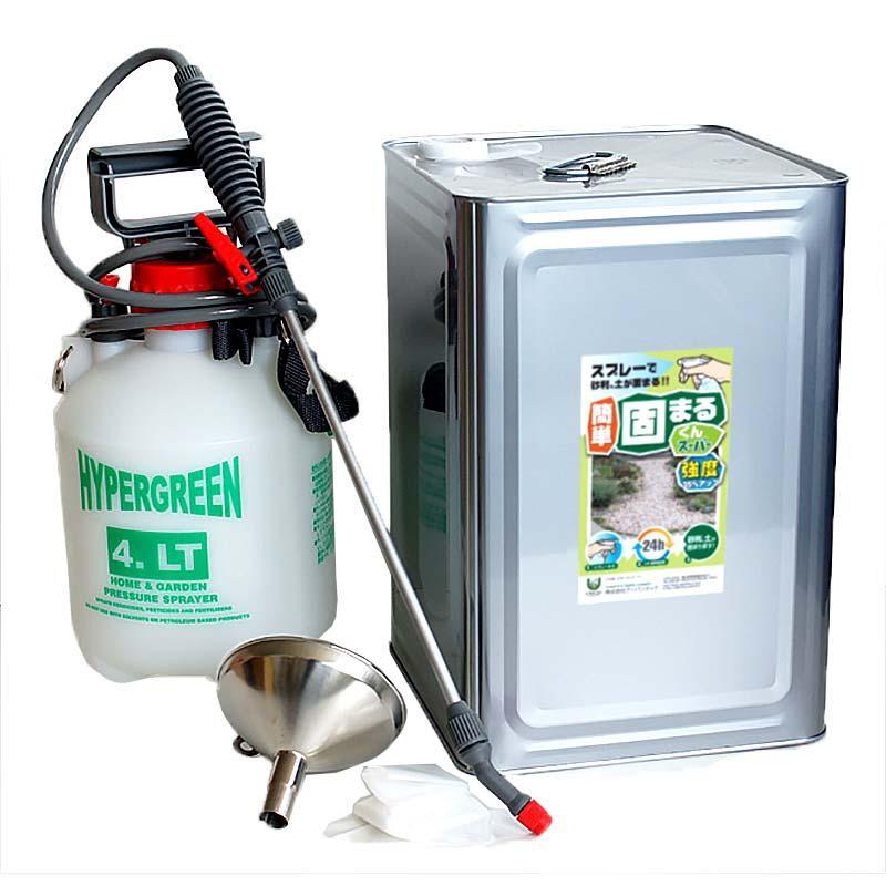 かんたん固まるくんスーパー 16kg缶セット 庭の砂利・土を固める接着剤 強度35%アップ スプレー 土 砂利 樹脂など アーバンテック 代引不可