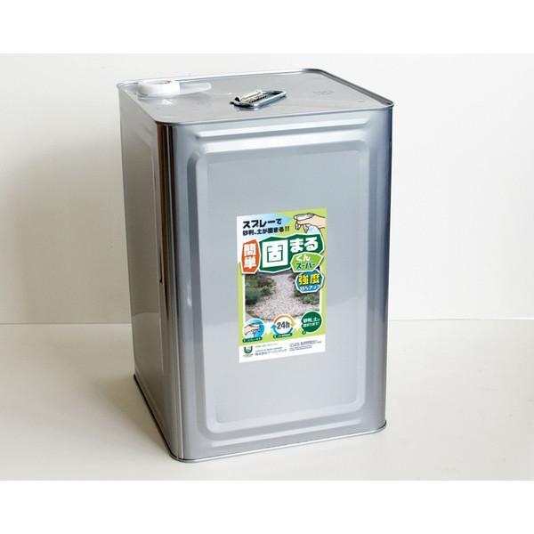 かんたん固まるくんスーパー 16kg缶 材料のみ 庭の砂利・土を固める接着剤 強度35%アップ スプレー 土 砂利 樹脂など アーバンテック 代引不可