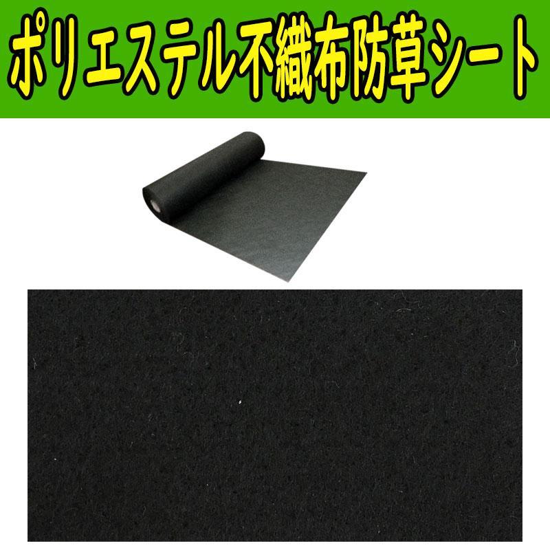 防草シート Reverse5 2x50m 緑 恒久的 土木 K麻 日時指定不可 代引不可