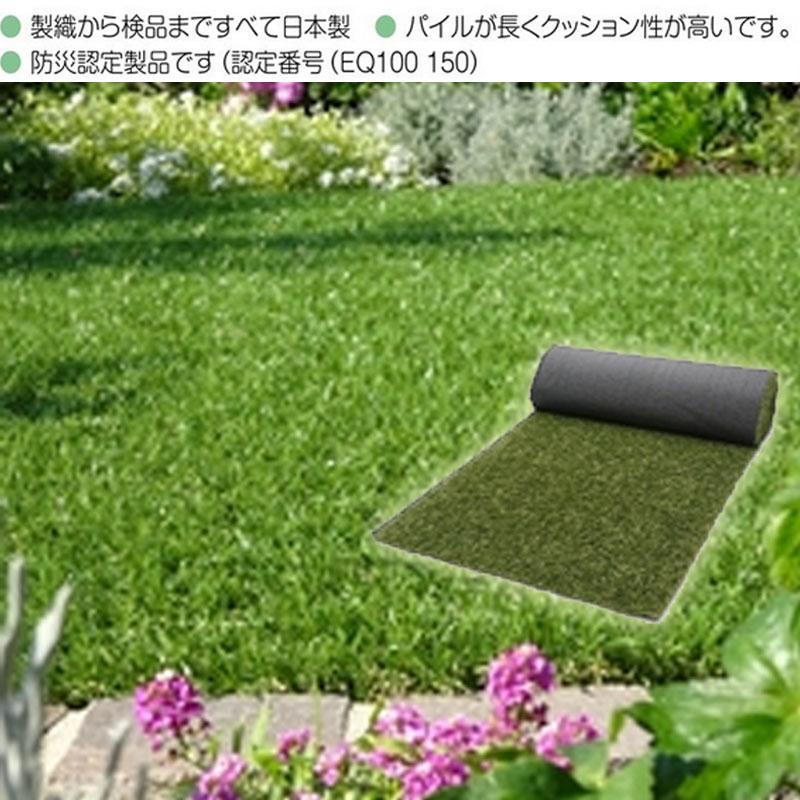 人工芝 バロン人工芝 400PE 2x10m リアルターフ 日本製 防災認定製品 エクステリア ガーデン 芝 K麻 日時指定不可 代引不可