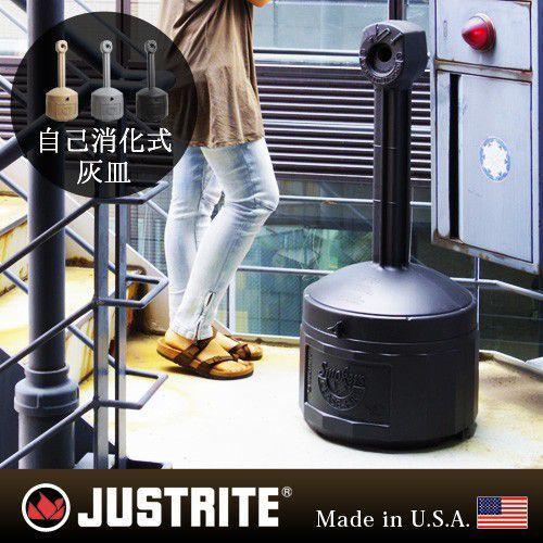 灰皿 スタンド 屋外 フタ付 JUSTRITE CEASE-FIRE SMOKING STAND Sサイズ 送料無料