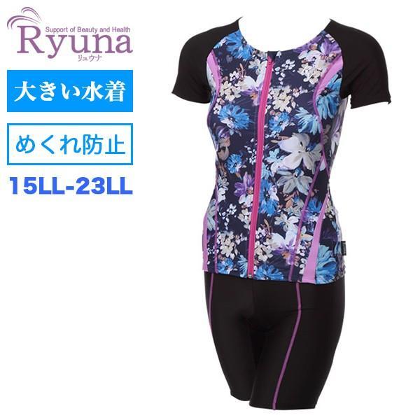 リュウナ 大きいサイズの水着 15LL-23LL 日本製プリント半袖セパレート水着 Ryuna JAB010AB-BL