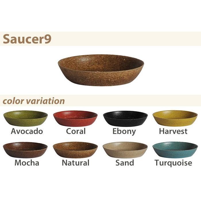 鉢皿 ecoforms(エコフォームズ) ソーサー9 Saucer 9 S9|pocchione|04
