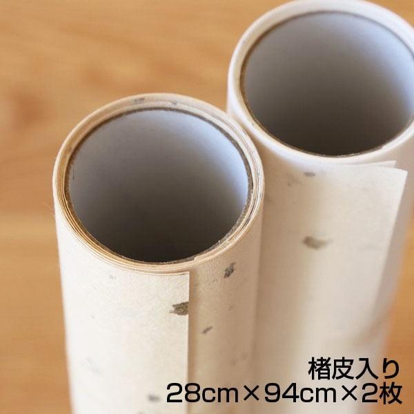 インテリア障子紙 カラー和紙 pocchione 04