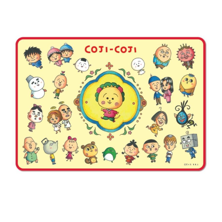 コジコジ ブランケット(コジコジと仲間達) cojicoji KG-BL001 キャラクター グッズ poccl