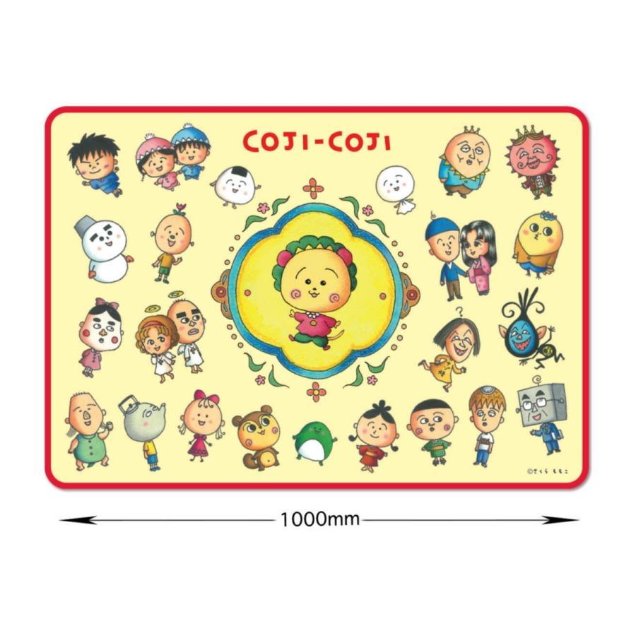 コジコジ ブランケット(コジコジと仲間達) cojicoji KG-BL001 キャラクター グッズ poccl 02