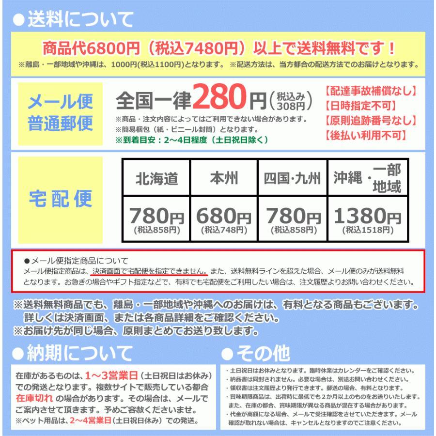 コジコジ ブランケット(コジコジと仲間達) cojicoji KG-BL001 キャラクター グッズ poccl 03