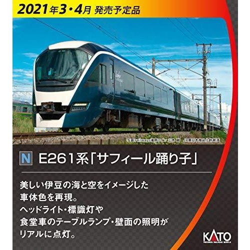 KATO Nゲージ E261系 サフィール踊り子 8両セット 特別企画品 10-1644 鉄道模型 電車|pochon-do|02