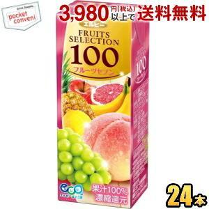 エルビー フルーツセレクション フルーツセブン100% 200ml紙パック 24本入 (果汁100%ジュース フルーツ7)|pocket-cvs