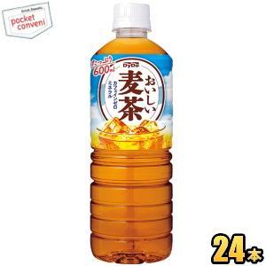 『期間限定特価』ダイドー おいしい麦茶 600mlペットボトル 24本入 pocket-cvs