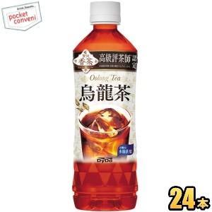 ダイドー 贅沢香茶 烏龍茶 500mlペットボトル 24本入 pocket-cvs