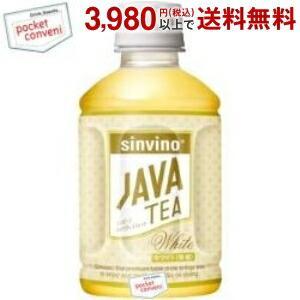 大塚食品 シンビーノ ジャワティ ストレートホワイト 270mlペットボトル 24本入|pocket-cvs