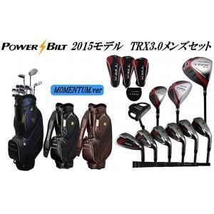 初心者 ゴルフクラブセット メンズ ドライバー アイアン セット パワービルト TRX3.0 MOMENTUM.ver