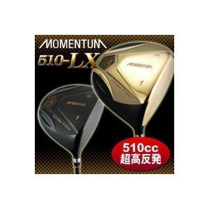 最も完璧な MOMENTUM モメンタム 510 LX LX 510 ドライバー高反発仕様 モメンタム 10度S, 【超特価sale開催】:23f23c56 --- airmodconsu.dominiotemporario.com