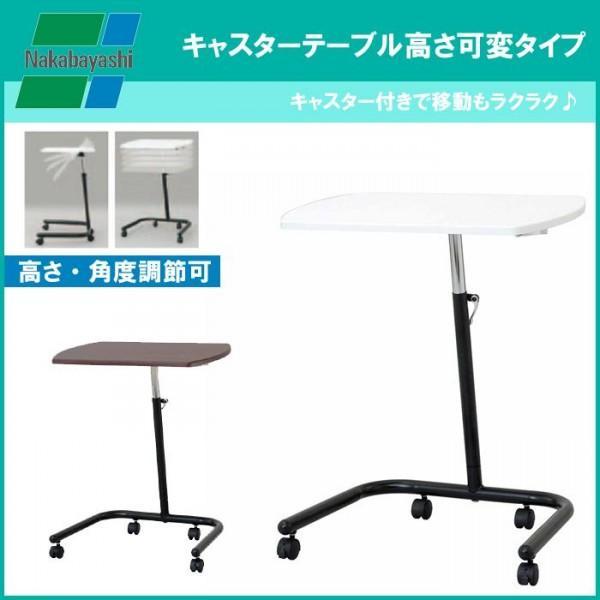 テーブル テーブル キャスター 食事 昇降キャスター付きテーブル コンパクトテーブル