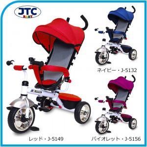 三輪車 1歳 安全 三輪車 2歳 三輪車 3歳 4歳 おしゃれ シンプル